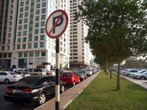 Parking-smaller
